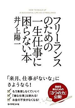 f:id:chuzuma-career:20170809104842j:plain