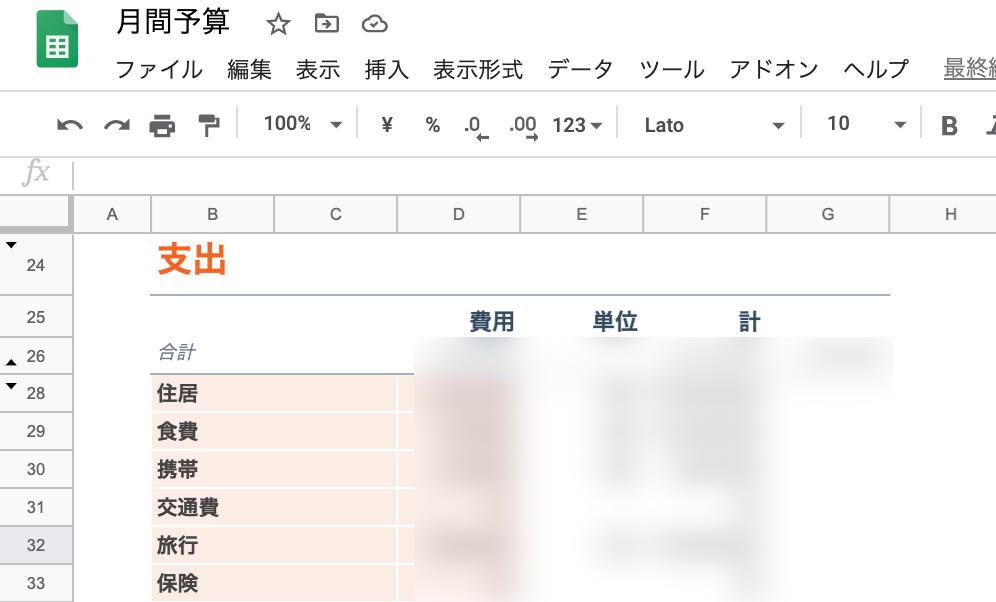 f:id:chuzuma-career:20200615193146p:plain