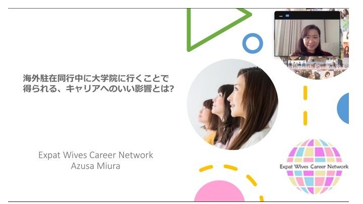 f:id:chuzuma-career:20210203042235j:plain