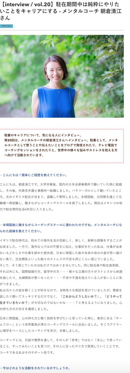 f:id:chuzuma-career:20210521050021p:plain