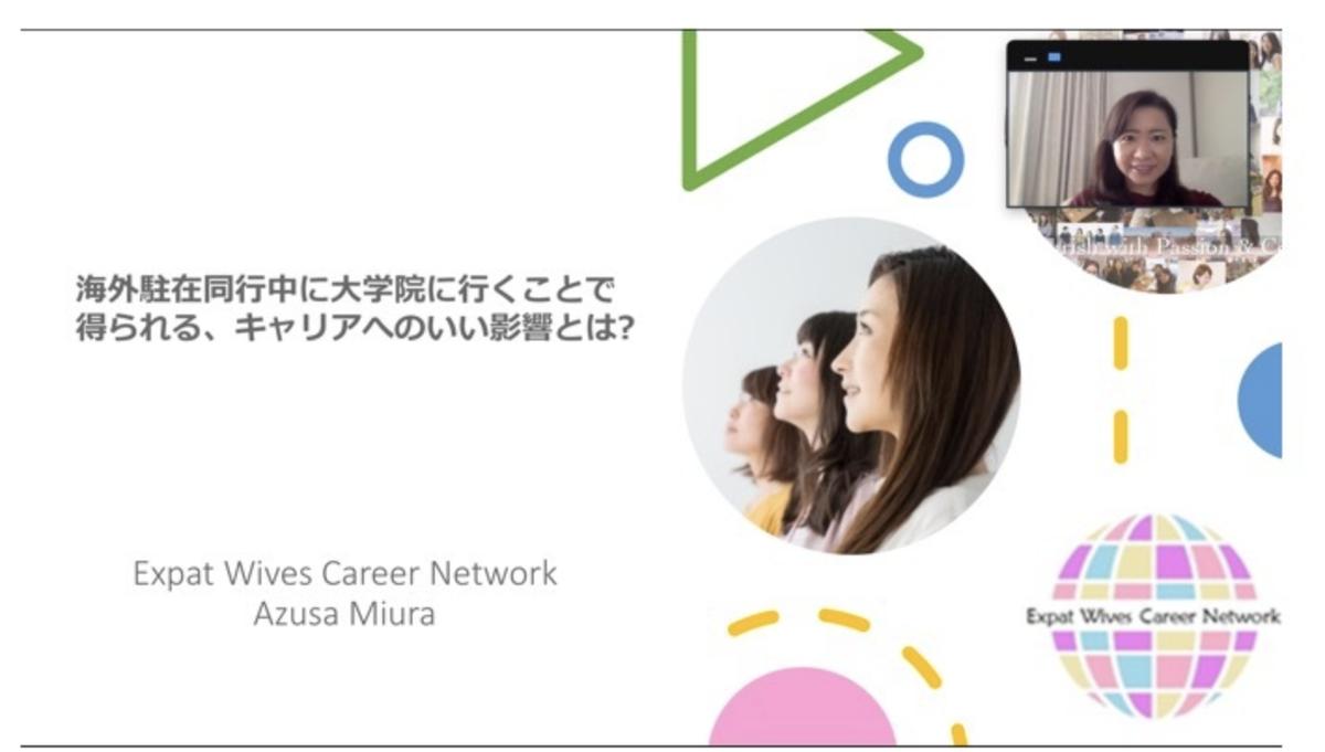 f:id:chuzuma-career:20210616231723p:plain