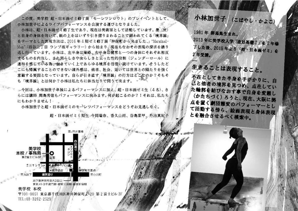 f:id:chyounihonnga:20180320124501j:image