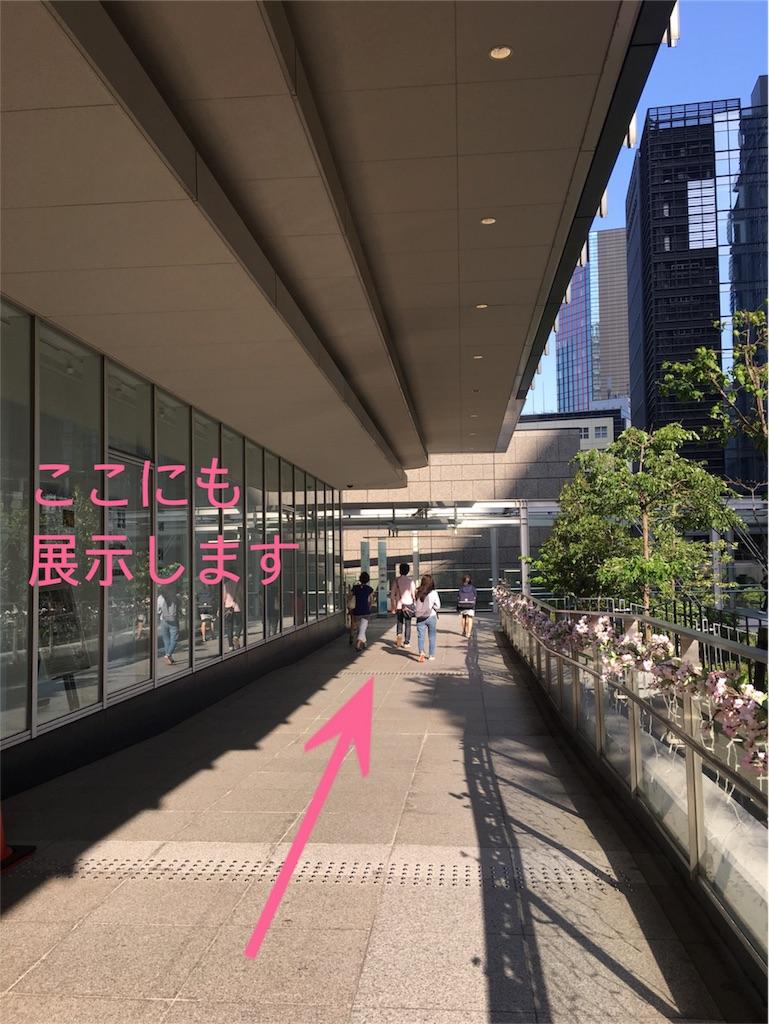 f:id:chyounihonnga:20180504211113j:image