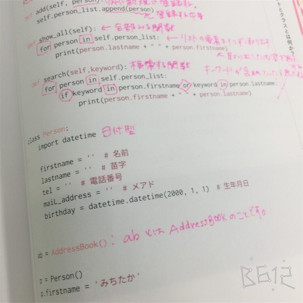 f:id:ci-study:20161202101841j:image