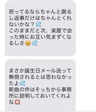 2016-05-01-10-36-52