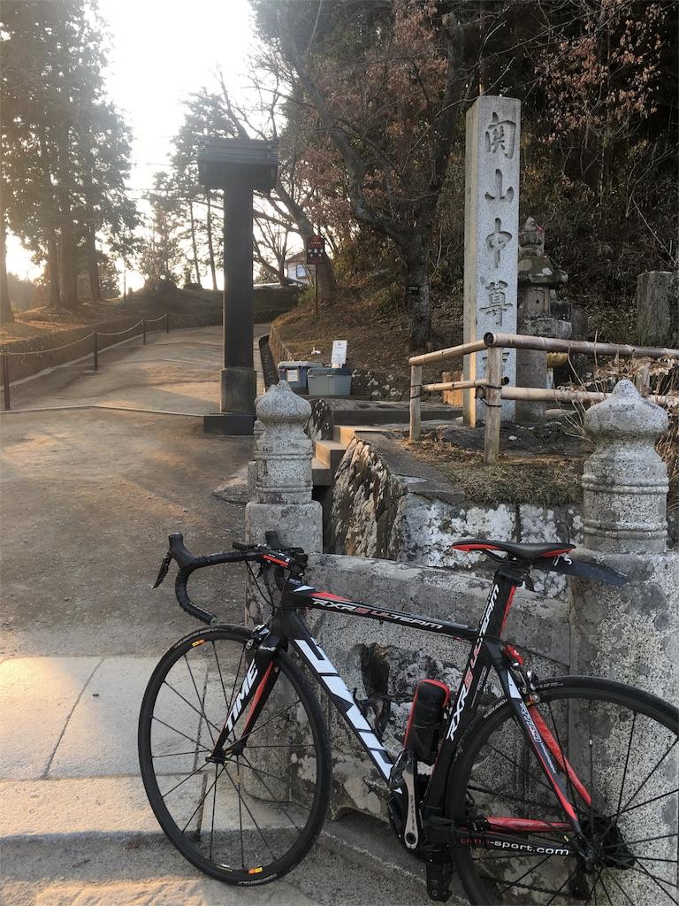 f:id:ciclista-irp:20170307001912j:image