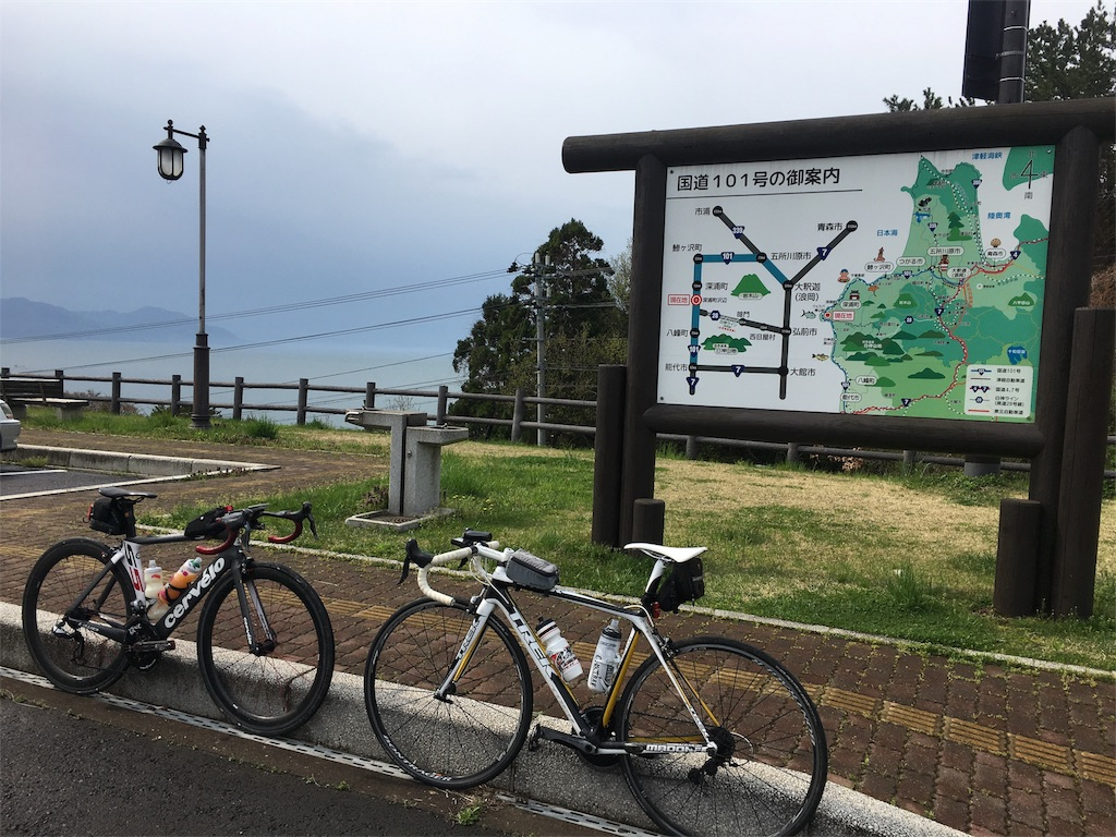 f:id:ciclista-irp:20170502181830j:image