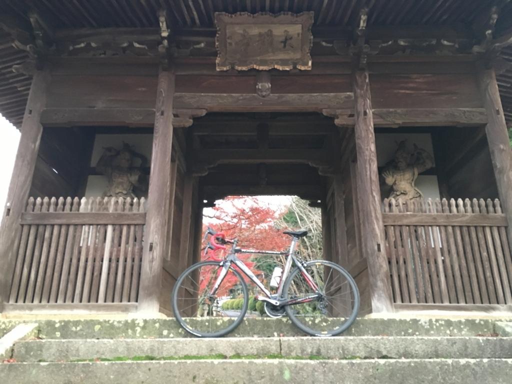 f:id:ciclista-irp:20171130191854j:plain
