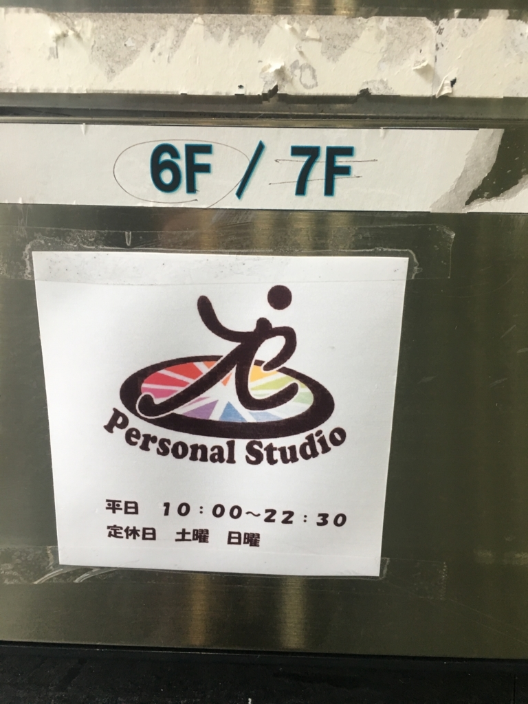 f:id:ciclista-irp:20180126101019j:plain