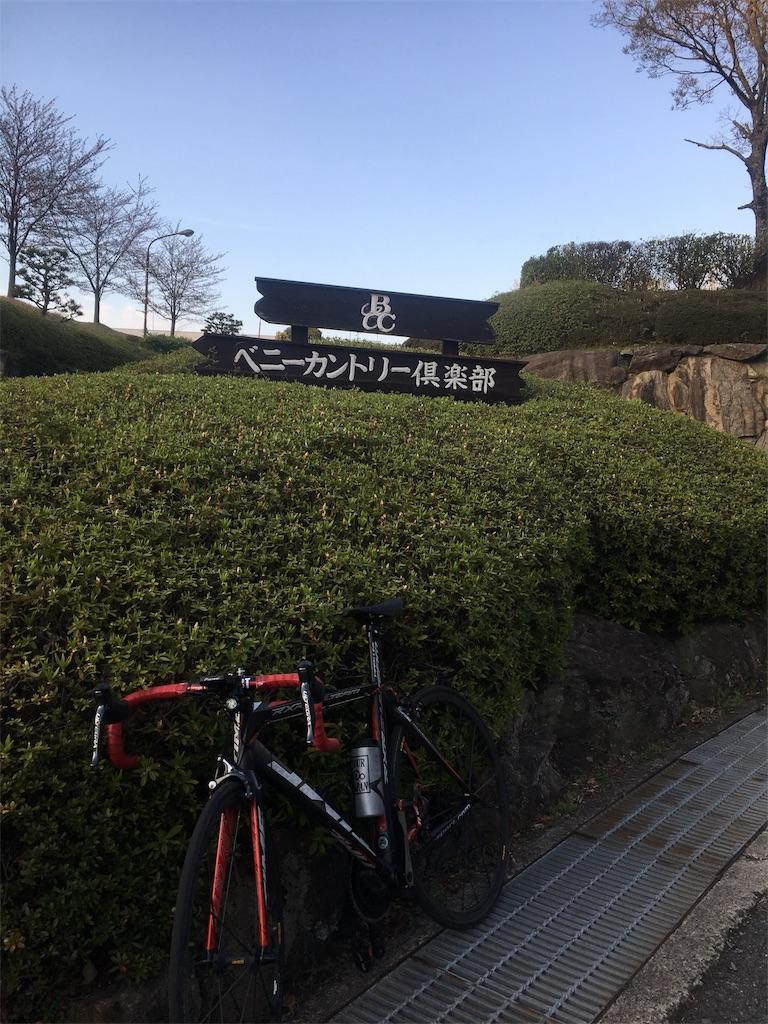 f:id:ciclista-irp:20180416180211j:image