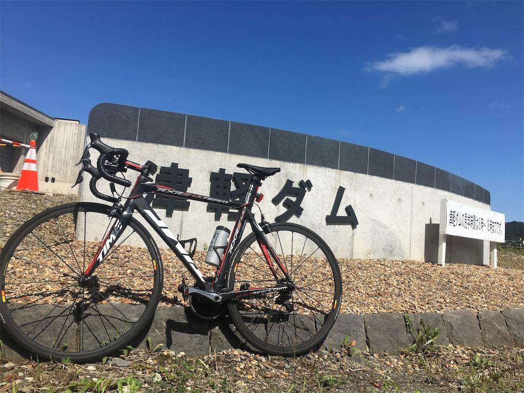f:id:ciclista-irp:20180913235553j:image