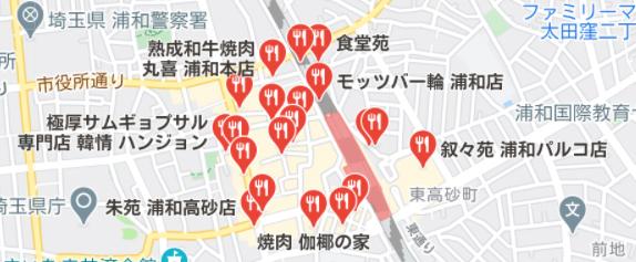 浦和 焼肉 地図 飲食店