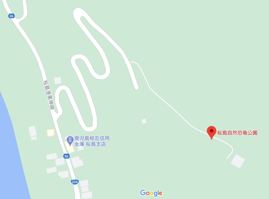 桜島自然恐竜公園 鹿児島県