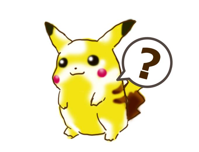 ピカチュウ ポケットモンスター ポケモン マンデラ効果 pikachu pokemon