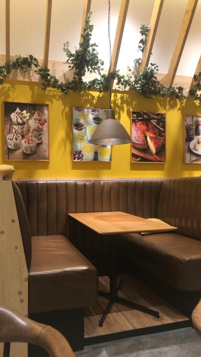 PABLO COFFEE パブロ カフェ 越谷レイクタウン