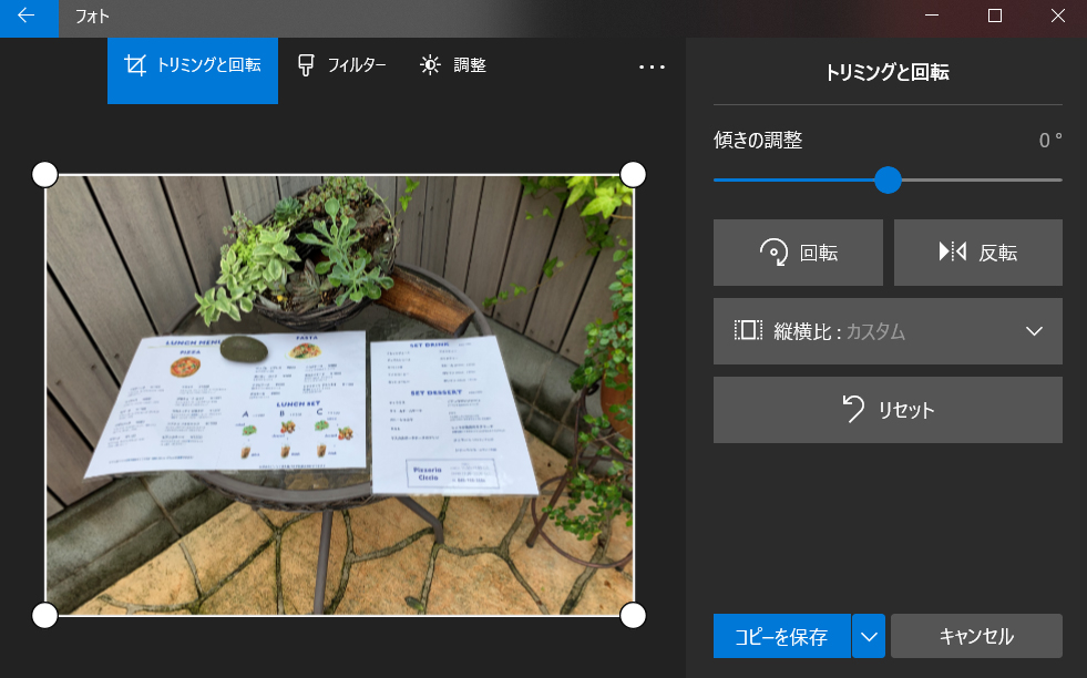 Windows HEIC heif 画像 編集 写真 保存