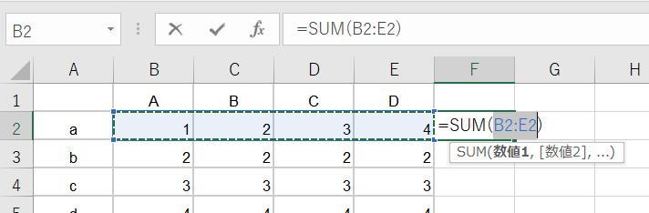 Excel エクセル SUM 合計 初心者 Office オフィス Microsoft