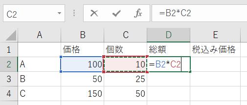Excel エクセル 計算 初心者 Office オフィス Microsoft