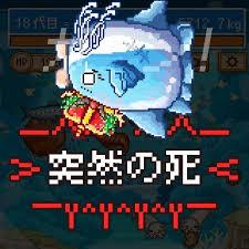 f:id:ciel_machine:20170313141948j:plain