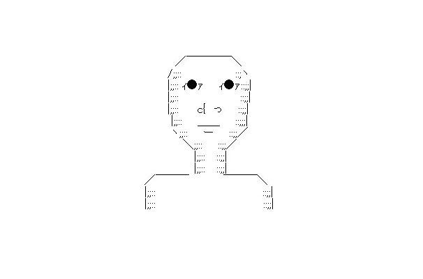 f:id:ciel_machine:20170313161248j:plain
