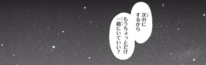 f:id:ciel_machine:20170908014701p:plain