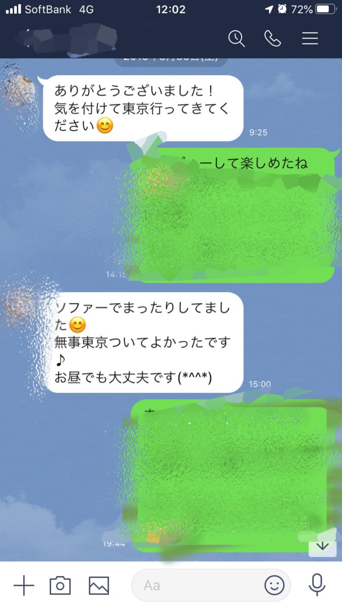f:id:cielcharacter:20200118120832p:plain