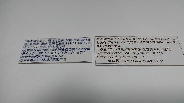 f:id:cild:20180622133532j:plain