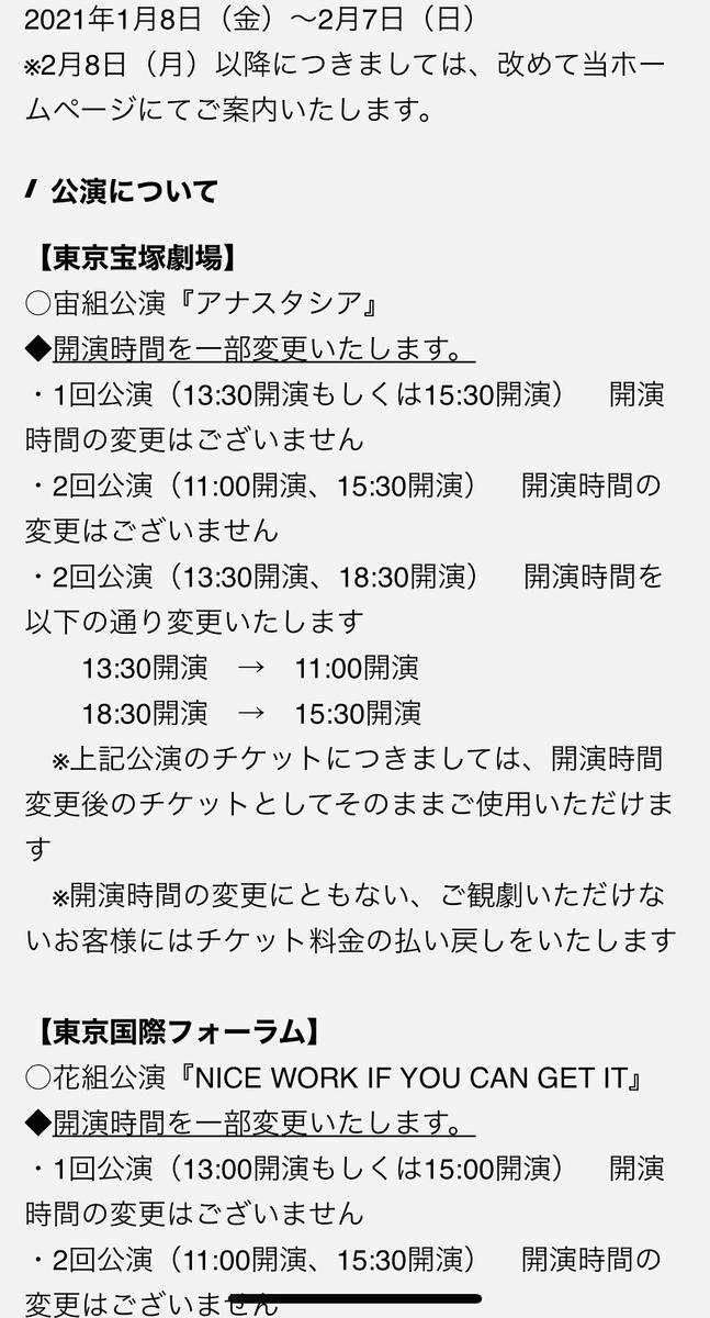 f:id:cin77jcs:20210110184536j:plain