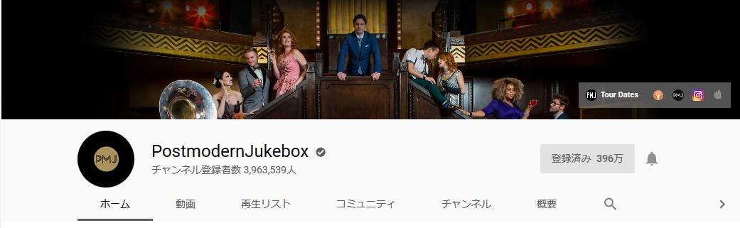 f:id:cinema-chan:20190530194610j:plain