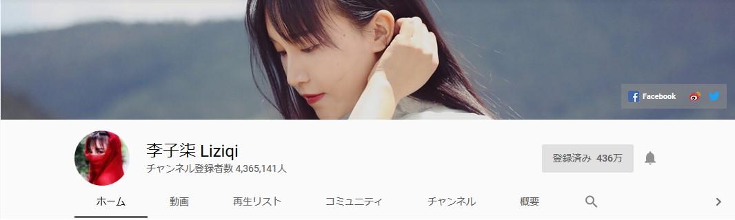 f:id:cinema-chan:20190531135148j:plain