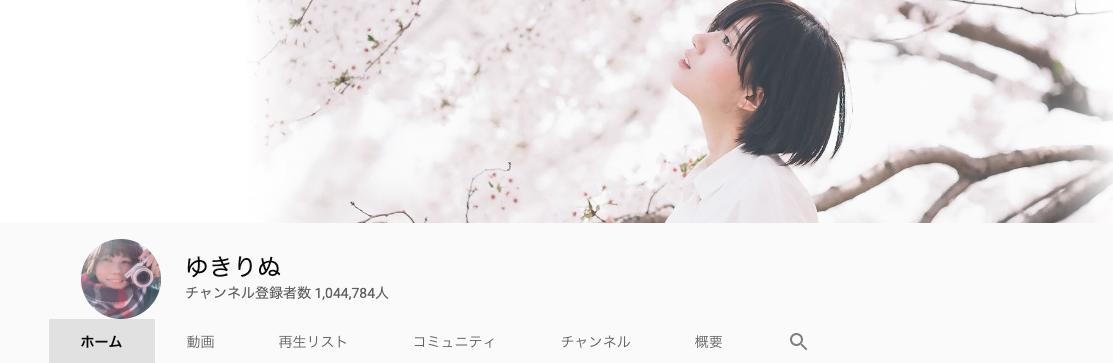 f:id:cinema-chan:20190531141559p:plain