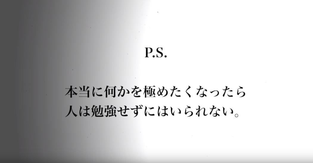 f:id:cinema-chan:20190604162433p:plain