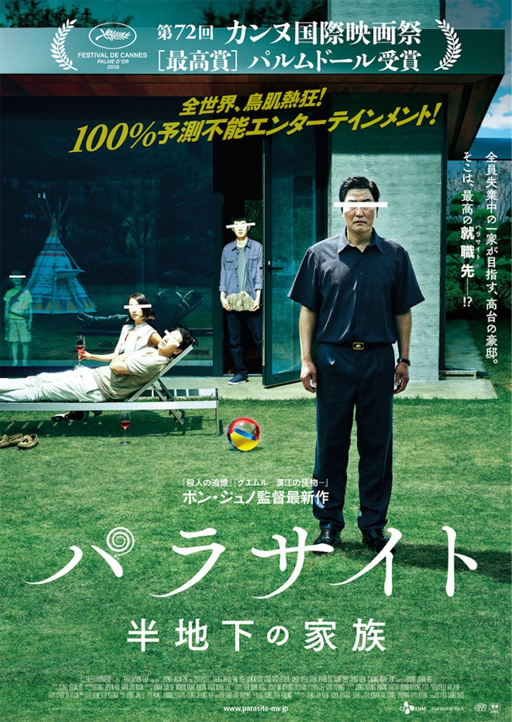 f:id:cinema-enter:20210406075051j:image