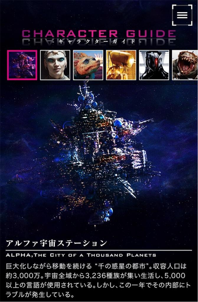 f:id:cinemaeye:20180415191745j:image