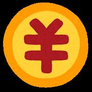 日本円のマーク