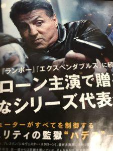 大脱走2のポスター