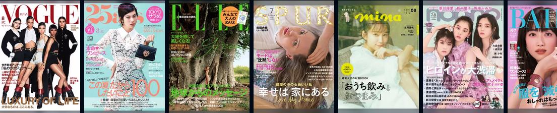 U-NEXTで読み放題の人気雑誌