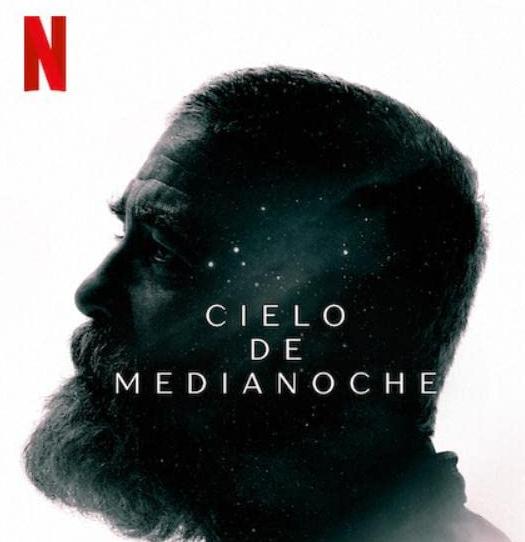 Netflix ミッドナイト・スカイ