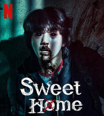 Sweet Home-俺と世界の絶望-