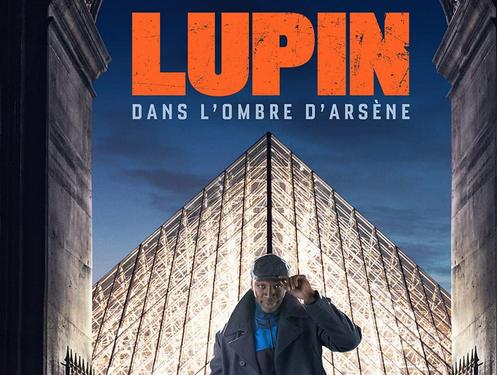 Netflix『Lupin/ルパン』