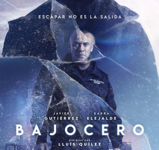 Netflixオリジナル映画『薄氷』Below Zero