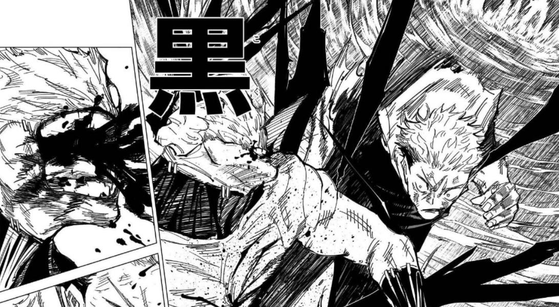 変身した真人を黒閃で倒した虎杖 呪術廻戦15巻ラスト