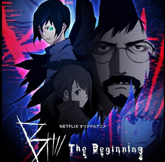 Netflix『B: The Beginning』シーズン1