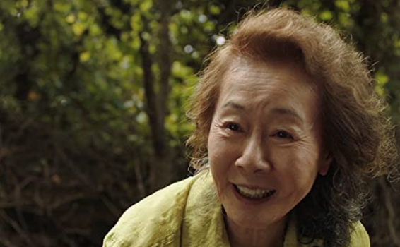スンジャ役の女優ユン・ヨジョン