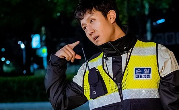 韓ドラ『このエリアのクレイジーX』パトロール中のフィオ