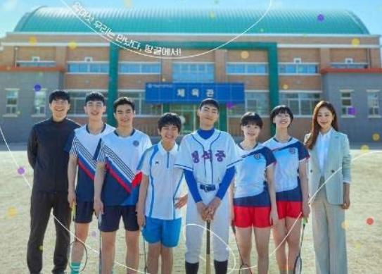 Netflixオリジナル・韓国ドラマ『ラケット少年団』