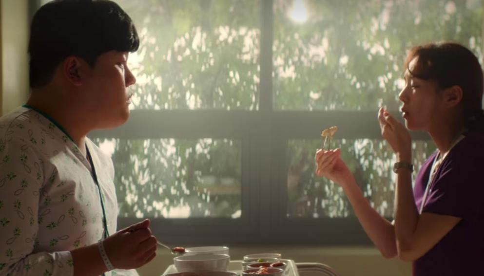 韓流映画『甘酸っぱい』看護師ダウンと仲良くなるヒョク