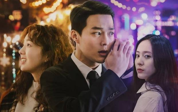 Netflix韓国映画『甘酸っぱい』