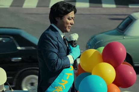 『全裸監督』シーズン2 山田孝之演じる村西とおる