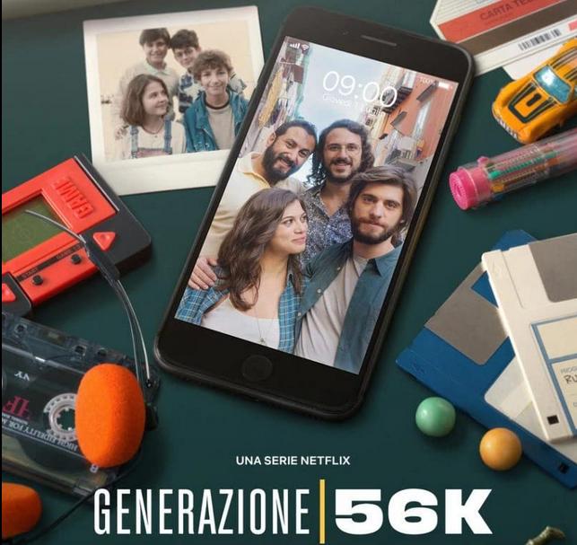 Netflix『ジェネレーション56K』オリジナルイタリアドラマ